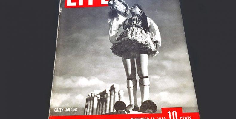 O Έλληνας εύζωνας που έγινε εξώφυλλο στο περιοδικό Life!