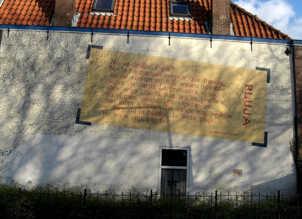 perierga.gr - Γιατί σε αυτή την ολλανδική πόλη γράφουν ποιήματα στους τοίχους των δρόμων;