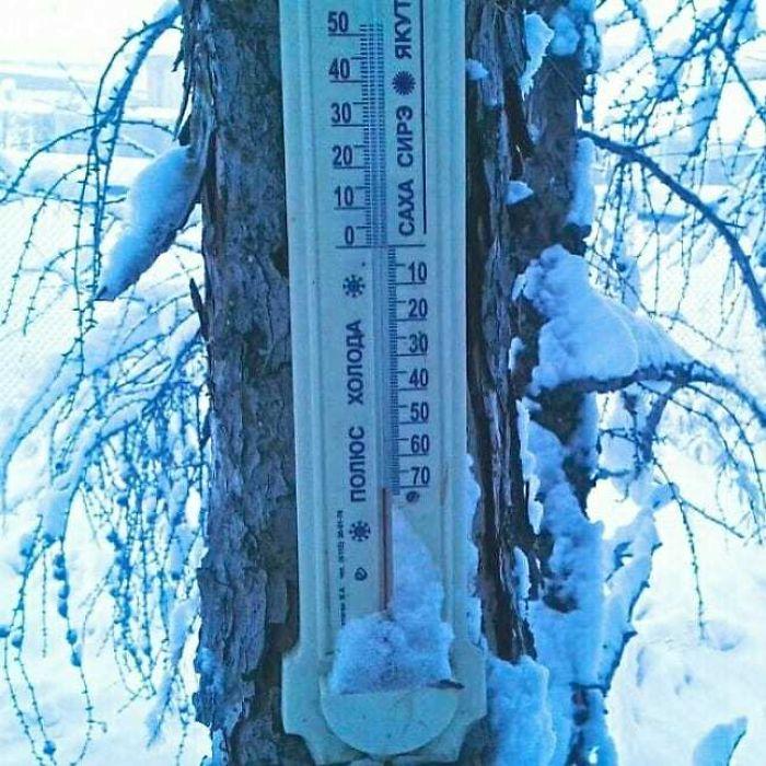 Perierga.gr - Θεαματικές εικόνες από το πιο παγωμένο μέρος του πλανήτη