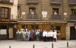 Perierga.gr - Η ιστορία του παλαιότερου εστιατορίου του κόσμου