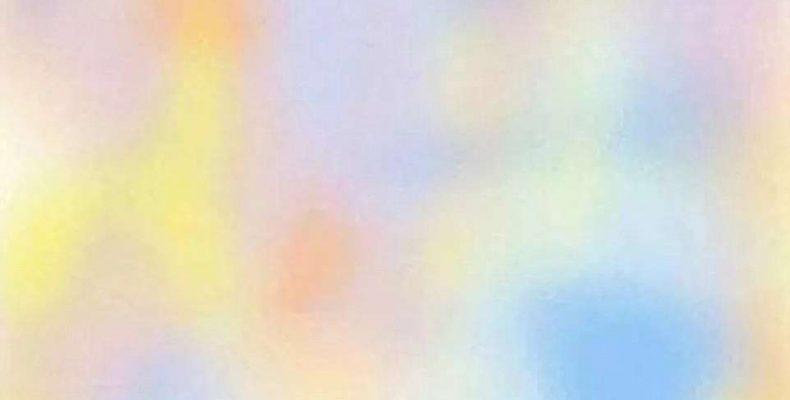 Perierga.gr - Η απίστευτη οπτική ψευδαίσθηση που κάνει τα χρώματα να εξαφανίζονται