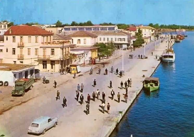 Perierga.gr - Ένα νοσταλγικό ταξίδι σε πόλεις της Ελλάδας του ΄60