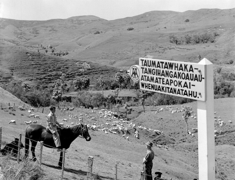 Perierga.gr - Ο λόφος με το μεγαλύτερο όνομα!
