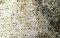 Perierga.gr - Βρέθηκε αρχαία πλάκα στην Ολυμπία που ίσως είναι το παλαιότερο σωζόμενο γραπτό απόσπασμα των Ομηρικών Επών
