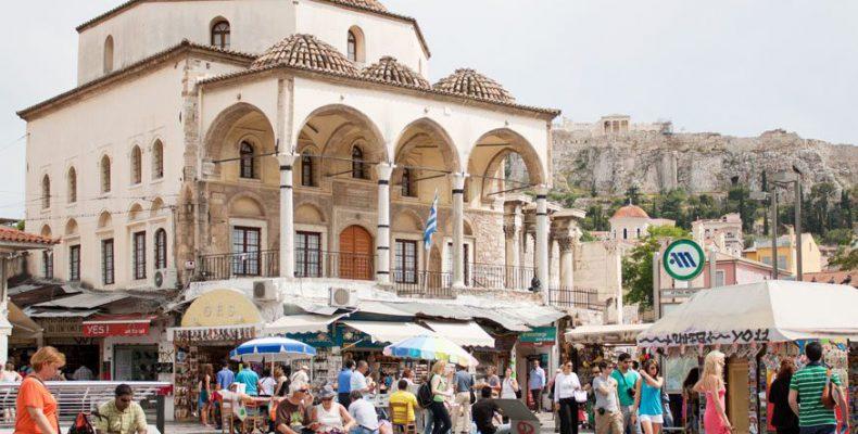 "Perierga.gr - Η Αθήνα διεκδικεί τον τίτλο της ""Ευρωπαϊκής Πρωτεύουσας Καινοτομίας 2018"""