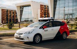 Perierga.gr - Το πρώτο ταξί χωρίς οδηγό στην Ευρώπη!