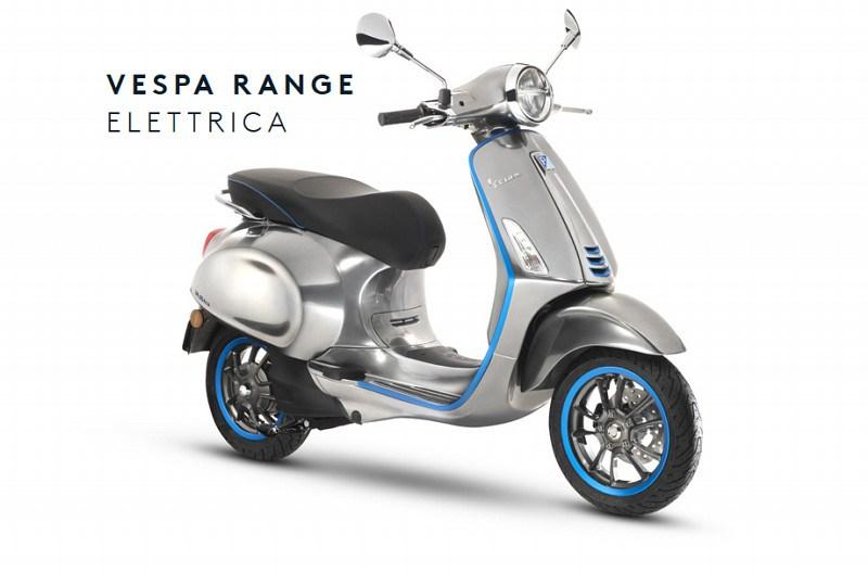Perierga.gr - Η Vespa γίνεται ηλεκτρική!