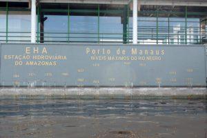 Perierga.gr - Ο Αμαζόνιος πλημμυρίζει...