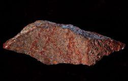 Perierga.gr - Η αρχαιότερη ζωγραφιά στον κόσμο βρέθηκε σε σπηλιά της Νότιας Αφρικής