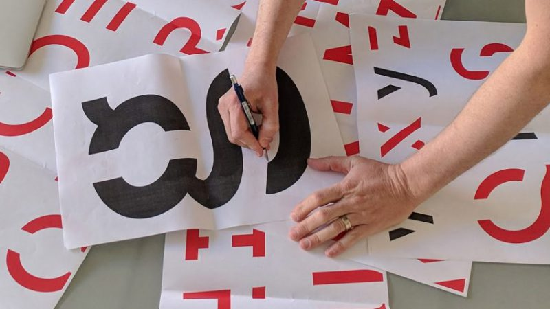 Perierga.gr - Μια γραμματοσειρά... που βοηθά στην καλύτερη μνήμη!
