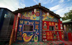 Perierga.gr - Οι ζωγραφιές που γλίτωσαν ένα χωριό από την κατεδάφιση!