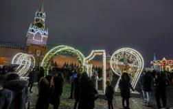 Perierga.gr - Ο εορτασμός της Πρωτοχρονιάς σε όλο τον κόσμο