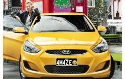 Perierga.gr - Έφτασαν οι πρώτες πινακίδες αυτοκινήτων με Emojis