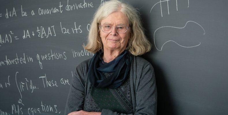 Perierga.gr - Για πρώτη φορά σε γυναίκα το Νόμπελ Μαθηματικών