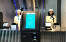 Perierga.gr - Ρομποτικό ξενοδοχείο... απολύει ρομπότ και προσλαμβάνει ανθρώπους!