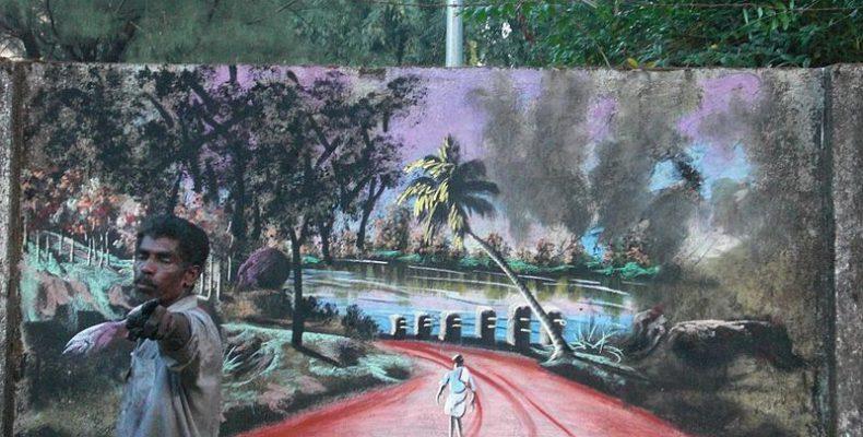 Perierga.gr - Άστεγος ζωγραφίζει χρησιμοποιώντας φύλλα δέντρων και λάσπη
