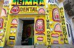 Perierga.gr - Οι ασυνήθιστες όψεις των καταστημάτων της Σομαλίας