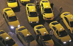 Perierga.gr - Φοβάστε μην σας εξαπατήσουν τα ταξί; Η Google έχει τη λύση