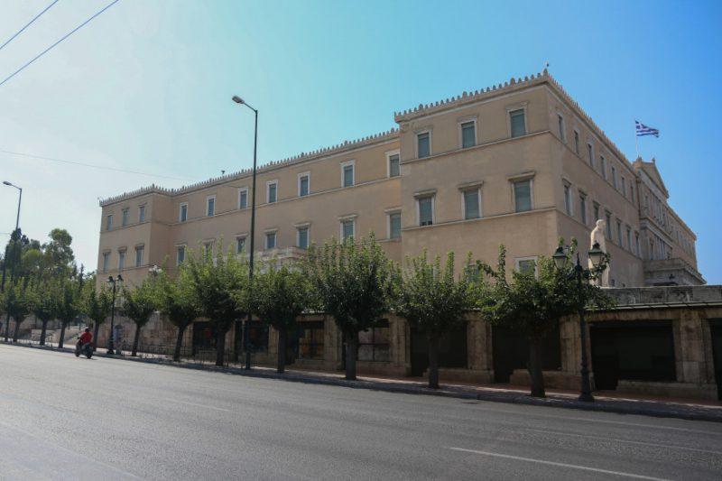 Perirerga.gr - Η ασυνήθιστη όψη της άδειας Αθήνας σήμερα