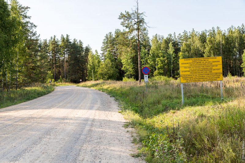 Perierga.gr - Ο δρόμος τον οποίο μπορείς να διασχίσεις αλλά όχι να σταματήσεις