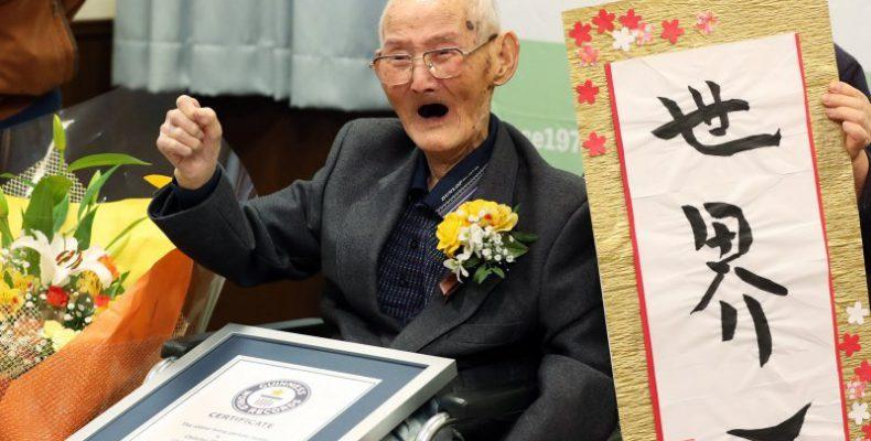 Perierga.gr - Πέθανε σε ηλικία 112 ετών ο γηραιότερος άνδρας στον κόσμο
