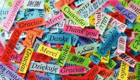 "Perierga.gr - Το ""ευχαριστώ"" σε 30 διαφορετικές γλώσσες"