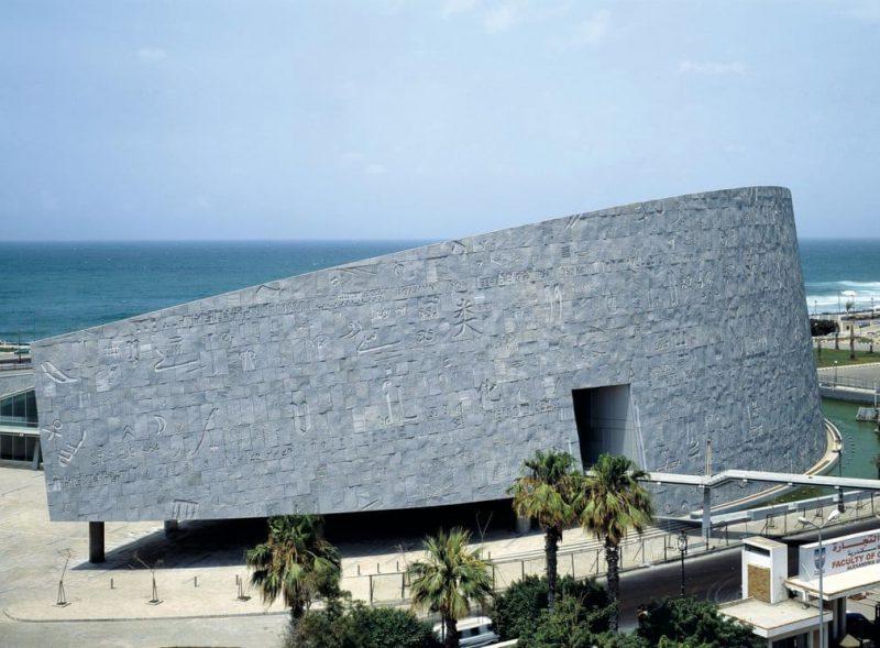 Perierga.gr - Εντυπωσιακά πέτρινα κτίσματα σε όλο τον κόσμο