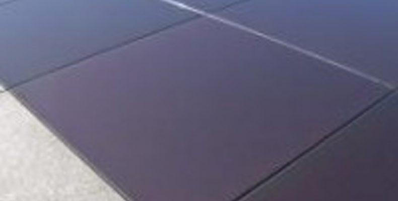 Perierga.gr - Το πρώτο πεζοδρόμιο από ηλιακούς συλλέκτες