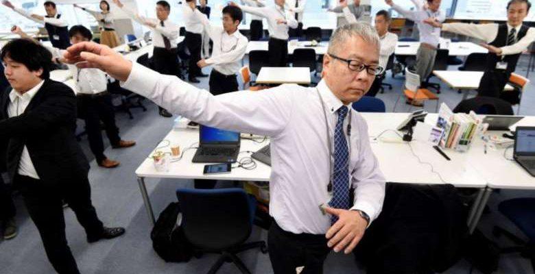 Perierga.gr - Εκατομμύρια Ιάπωνες εκτελούν μια συγκεκριμένη άσκηση τουλάχιστον μία φορά την εβδομάδα.