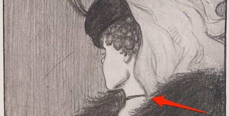 Perierga.gr - Η εξήγηση για μια από τις πιο γνωστές οπτικές ψευδαισθήσεις
