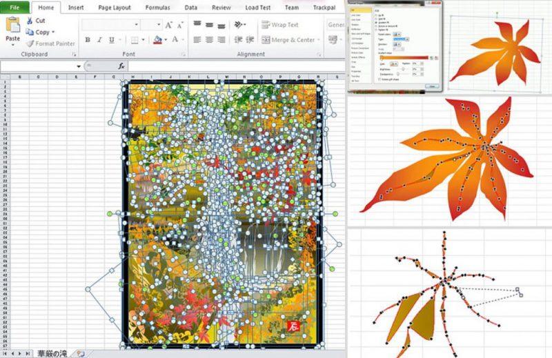 Perierga.gr - 80 χρονος δημιουργεί αριστουργήματα στο Excel!