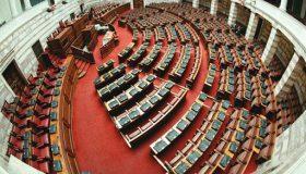 Perierga.gr - Ανεξαρτητοποιήθηκε βουλευτής της «Ελληνικής Λύσης» για …μία ώρα – Ζητά επανένταξη στο κόμμα!