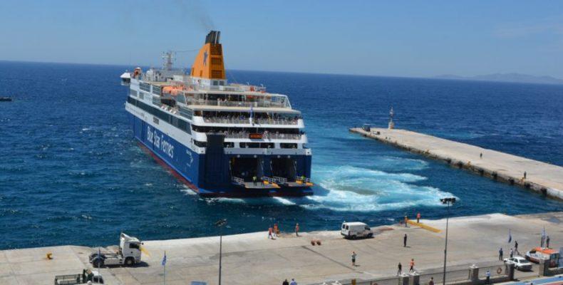 Perierga.gr-Τι έγγραφα χρειάζονται για ταξίδι με πλοίο ;